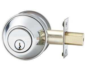 Deadbolt | Wyns Lockstmiths | Difference betweem deadlatch and deadbolt